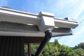 軒樋と集水器