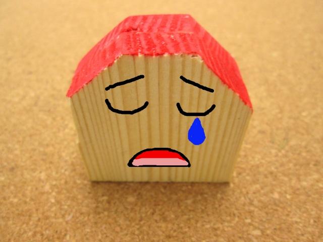 泣きマークの家